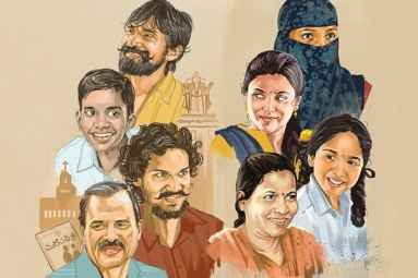 C/O Kancharapalem Rejected for National Award for Foreign Producer