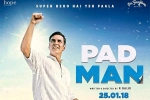 Pad Man Hindi Movie