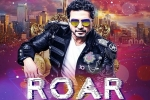 ROAR 2018 with DJ Akbar Sami Live